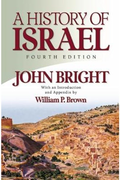 History of Israel, Fourth Edition