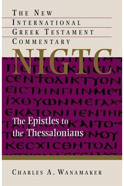 Epistle to the Thessalonians