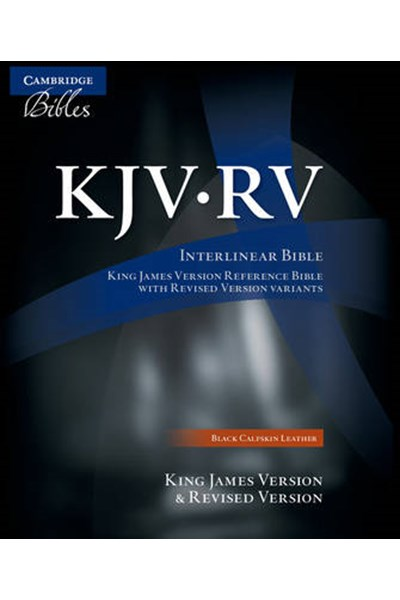 KJV/RV Interlinear Bible Black Calfskin RV655X
