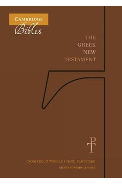 Greek New Testament, Brown Cowhide TH518:NT