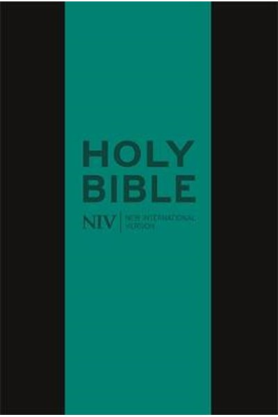 NIV Tiny Leather Bible